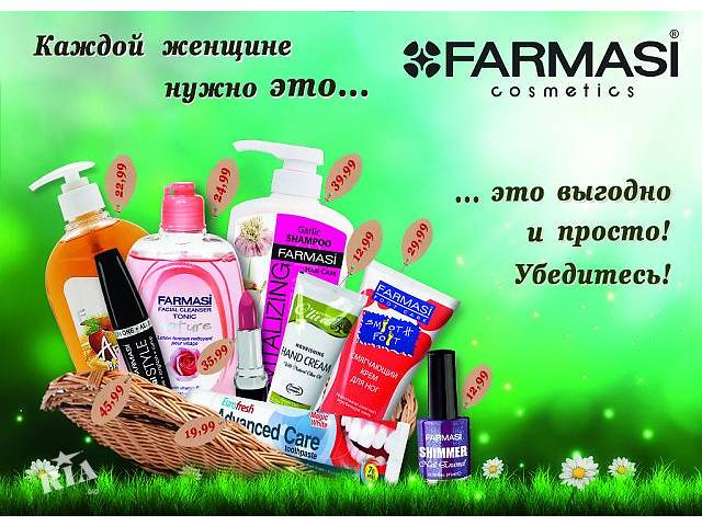 Farmasi-turkish cosmetic.