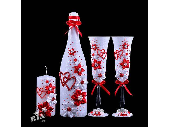 Бутылка шампанского и бокалы на свадьбу своими руками