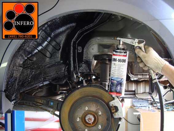 Защита днища автомобиля от коррозии своими руками 85